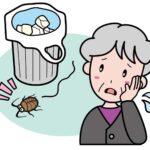 ゴミ屋敷にゴキブリが大量発生する理由と退治法